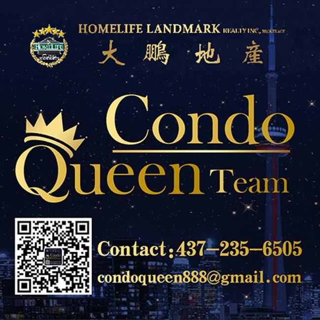 Condo Queen 0427 RB Logo